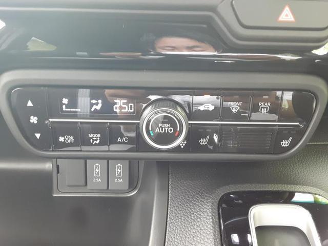 L 電動スライドドア/車線逸脱防止支援システム/パーキングアシスト バックガイド/ヘッドランプ LED/EBD付ABS/横滑り防止装置/アイドリングストップ 届出済未使用車 禁煙車(12枚目)