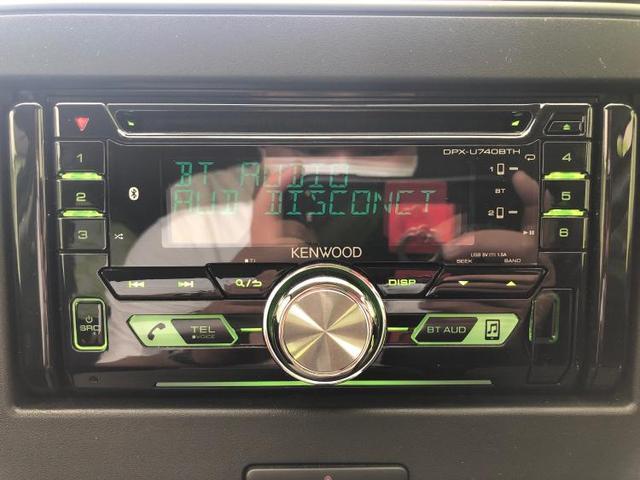 FX Bluetooth接続/EBD付ABS/横滑り防止装置/アイドリングストップ/エアバッグ 運転席/エアバッグ 助手席/パワーウインドウ/オートエアコン/パワーステアリング/オートライト 盗難防止装置(9枚目)