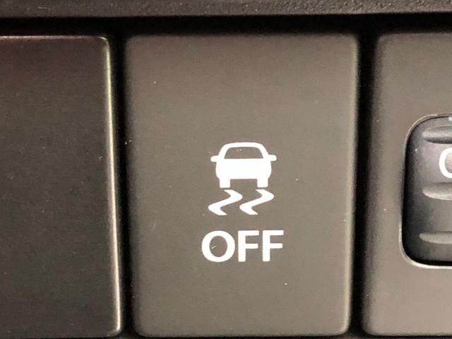 FX Bluetooth接続/EBD付ABS/横滑り防止装置/アイドリングストップ/エアバッグ 運転席/エアバッグ 助手席/パワーウインドウ/オートエアコン/パワーステアリング/オートライト 盗難防止装置(14枚目)