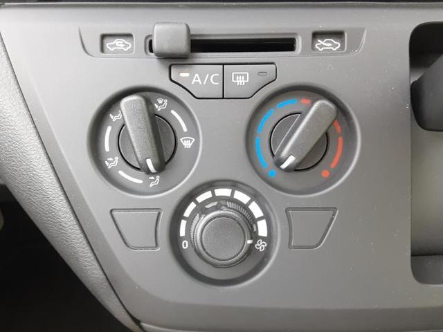S エマージェンシーブレーキ/車線逸脱防止支援システム/EBD付ABS/横滑り防止装置/アイドリングストップ/サイドモニター/エアバッグ 運転席/エアバッグ 助手席/エアバッグ サイド/パワーウインドウ(10枚目)