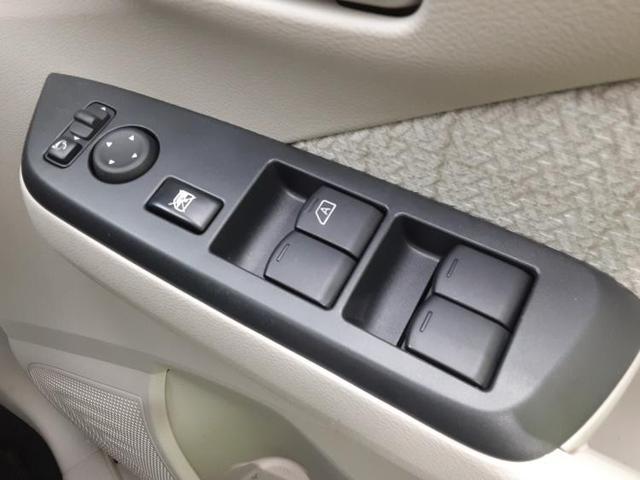 S エマージェンシーブレーキ/車線逸脱防止支援システム/EBD付ABS/横滑り防止装置/アイドリングストップ/サイドモニター/エアバッグ 運転席/エアバッグ 助手席/エアバッグ サイド/パワーウインドウ(14枚目)