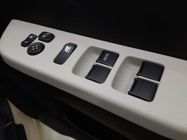 L EBD付ABS/横滑り防止装置/アイドリングストップ/エアバッグ 運転席/エアバッグ 助手席/パワーウインドウ/パワーステアリング/FF/マニュアルエアコン 衝突被害軽減システム 禁煙車 オートライト(17枚目)