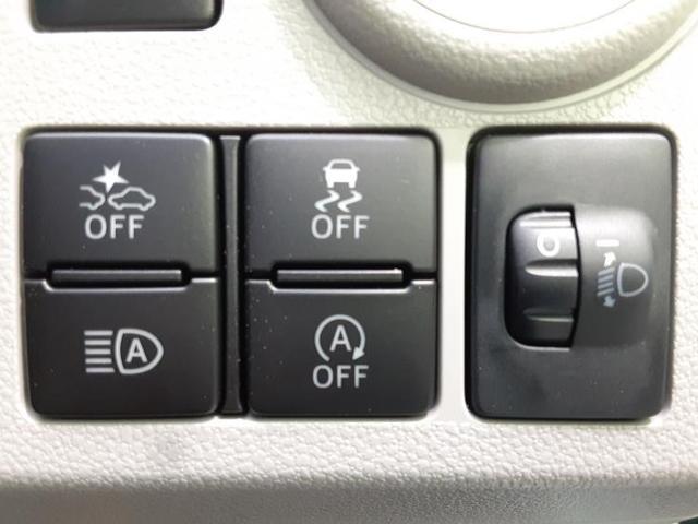 XリミテッドSA3 Bカメラ/車線逸脱防止支援システム/パーキングアシスト バックガイド/ヘッドランプ LED/EBD付ABS/横滑り防止装置/アイドリングストップ/エアバッグ 運転席/エアバッグ 助手席 バックカメラ(9枚目)