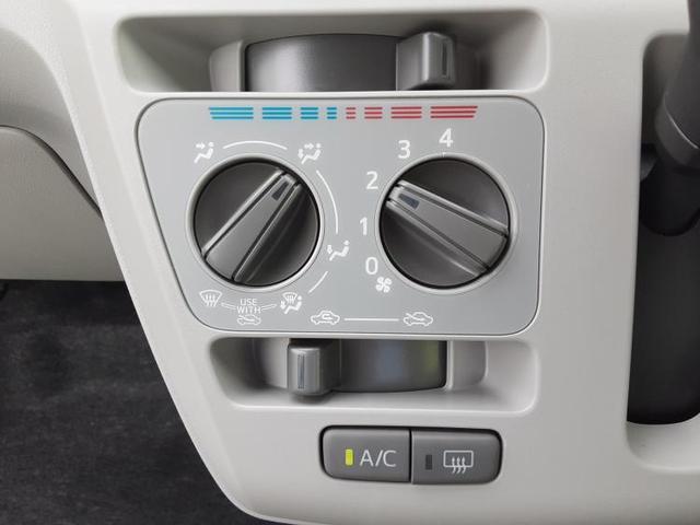 XリミテッドSA3 Bカメラ/車線逸脱防止支援システム/パーキングアシスト バックガイド/ヘッドランプ LED/EBD付ABS/横滑り防止装置/アイドリングストップ/エアバッグ 運転席/エアバッグ 助手席 バックカメラ(13枚目)