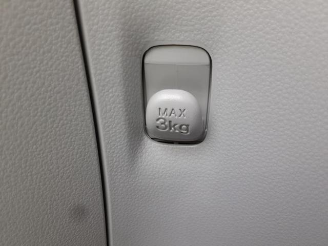 XリミテッドSA3 Bカメラ/車線逸脱防止支援システム/パーキングアシスト バックガイド/ヘッドランプ LED/EBD付ABS/横滑り防止装置/アイドリングストップ/エアバッグ 運転席/エアバッグ 助手席 バックカメラ(15枚目)