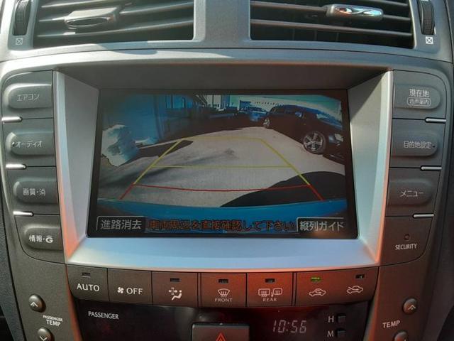 IS250 バージョンL HDDナビ バックカメラ(12枚目)