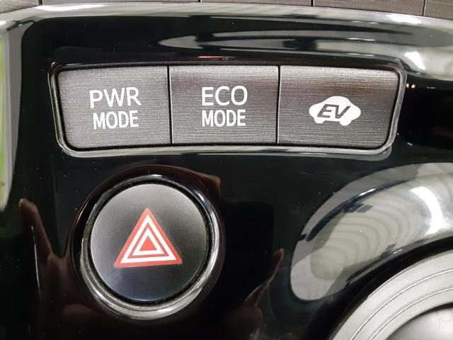 S ワンオーナー HIDライト キーレス AW ETC(11枚目)