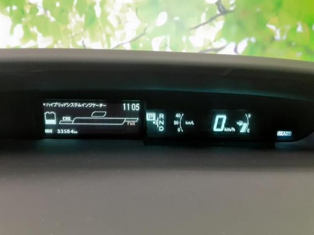 S ワンオーナー HIDライト キーレス AW ETC(12枚目)
