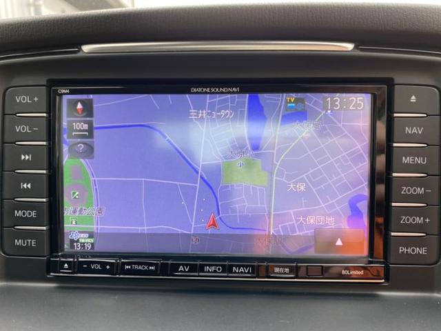 25S Lパッケージ 純正 7インチ HDDナビ/シート フルレザー/車線逸脱防止支援システム/ヘッドランプ HID/ETC/EBD付ABS/横滑り防止装置/アイドリングストップ/TV/エアバッグ 運転席 革シート 記録簿(9枚目)
