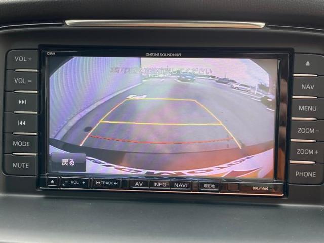 25S Lパッケージ 純正 7インチ HDDナビ/シート フルレザー/車線逸脱防止支援システム/ヘッドランプ HID/ETC/EBD付ABS/横滑り防止装置/アイドリングストップ/TV/エアバッグ 運転席 革シート 記録簿(10枚目)