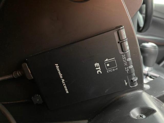25S Lパッケージ 純正 7インチ HDDナビ/シート フルレザー/車線逸脱防止支援システム/ヘッドランプ HID/ETC/EBD付ABS/横滑り防止装置/アイドリングストップ/TV/エアバッグ 運転席 革シート 記録簿(16枚目)