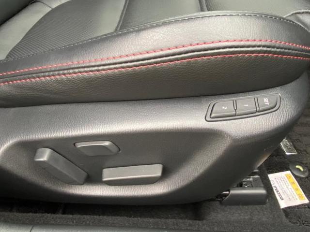 25S Lパッケージ 純正 7インチ HDDナビ/シート フルレザー/車線逸脱防止支援システム/ヘッドランプ HID/ETC/EBD付ABS/横滑り防止装置/アイドリングストップ/TV/エアバッグ 運転席 革シート 記録簿(18枚目)