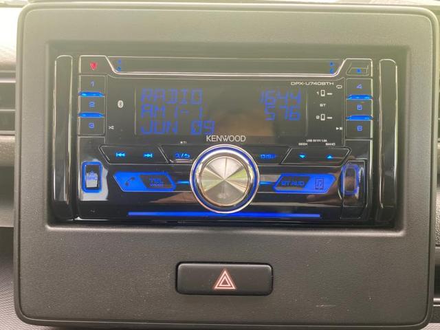 FX キーレスキー/シートヒーター/CDプレーヤー/EBD付ABS/横滑り防止装置/アイドリングストップ/エアバッグ 運転席/エアバッグ 助手席/パワーウインドウ/キーレスエントリー/オートエアコン 禁煙車(9枚目)
