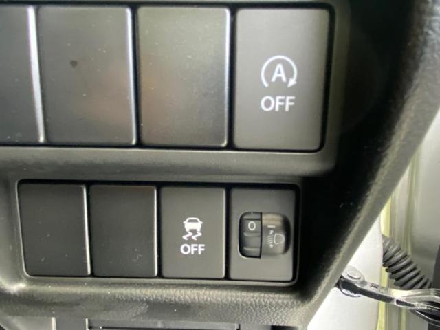FX キーレスキー/シートヒーター/CDプレーヤー/EBD付ABS/横滑り防止装置/アイドリングストップ/エアバッグ 運転席/エアバッグ 助手席/パワーウインドウ/キーレスエントリー/オートエアコン 禁煙車(14枚目)