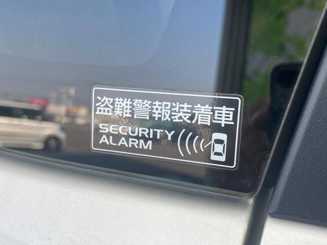FX キーレスキー/シートヒーター/CDプレーヤー/EBD付ABS/横滑り防止装置/アイドリングストップ/エアバッグ 運転席/エアバッグ 助手席/パワーウインドウ/キーレスエントリー/オートエアコン 禁煙車(17枚目)