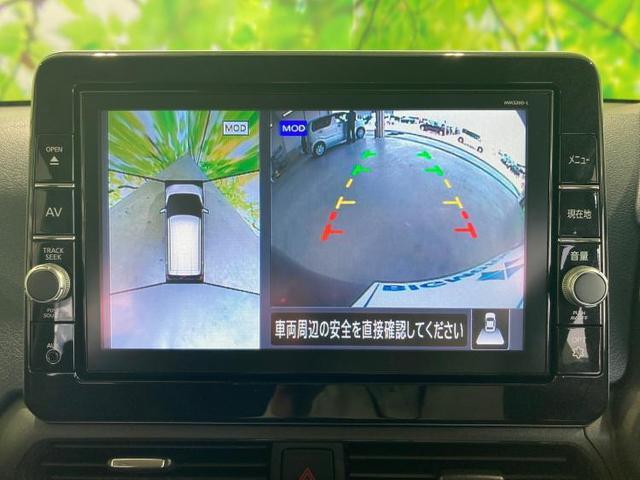 ハイウェイスターXプロパイロットエディション 純正9インチナビ/アラウンドビューモニター/プロパイロット 衝突被害軽減システム アダプティブクルーズコントロール 全周囲カメラ LEDヘッドランプ メモリーナビ DVD再生 レーンアシスト(10枚目)