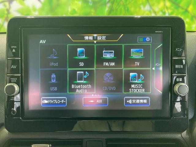 ハイウェイスターXプロパイロットエディション 純正9インチナビ/アラウンドビューモニター/プロパイロット 衝突被害軽減システム アダプティブクルーズコントロール 全周囲カメラ LEDヘッドランプ メモリーナビ DVD再生 レーンアシスト(11枚目)