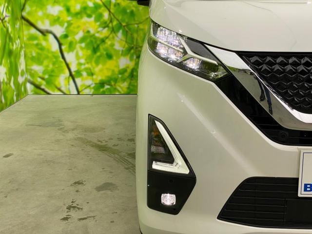 ハイウェイスターX プッシュスタート/アラウンドビューモニター/エマージェンシーブレーキ/ヘッドランプ LED/EBD付ABS/横滑り防止装置/アイドリングストップ/エアバッグ 運転席/エアバッグ 助手席 全周囲カメラ(15枚目)