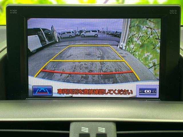 HS250hバージョンC 純正 7インチ HDDナビ/シート フルレザー/パーキングアシスト バックガイド/ヘッドランプ HID/EBD付ABS/横滑り防止装置/アイドリングストップ/バックモニター 革シート バックカメラ(10枚目)