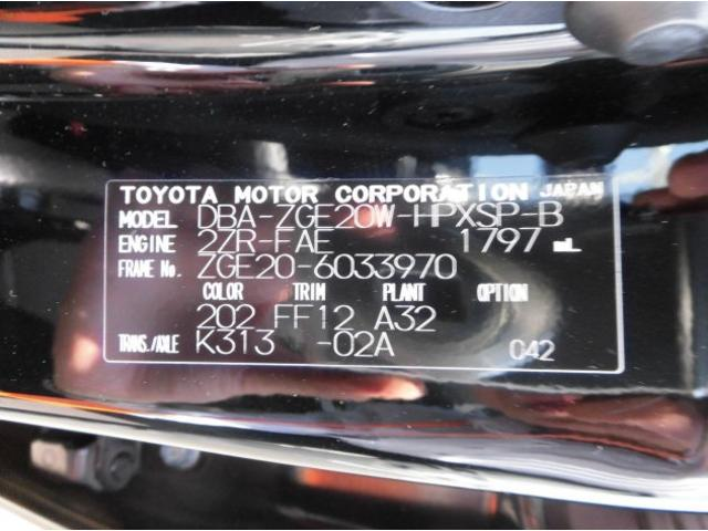 1.8Sモノトーン(13枚目)