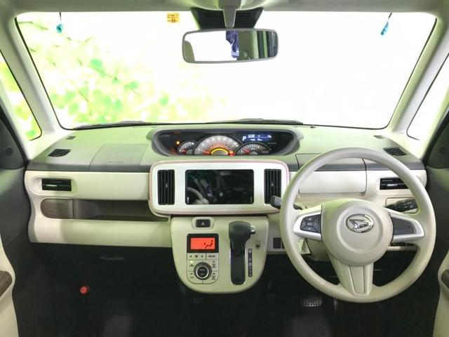 Gメイクアップリミテッド SAIII 両側電動スライドドア(4枚目)