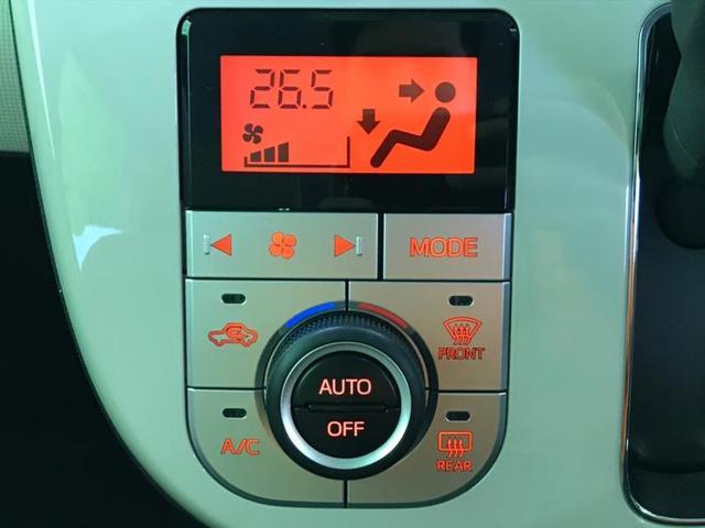 Gメイクアップリミテッド SAIII 両側電動スライドドア(10枚目)