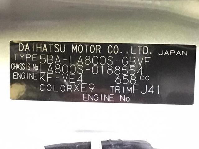 Gメイクアップリミテッド SAIII 両側電動スライドドア(13枚目)
