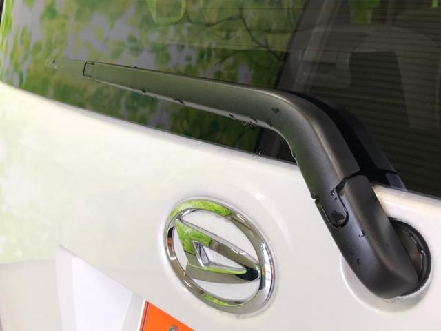 Gメイクアップリミテッド SAIII 両側電動スライドドア(16枚目)