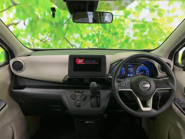 S 修復歴無 EBD付ABS 盗難防止システム キーレス(4枚目)