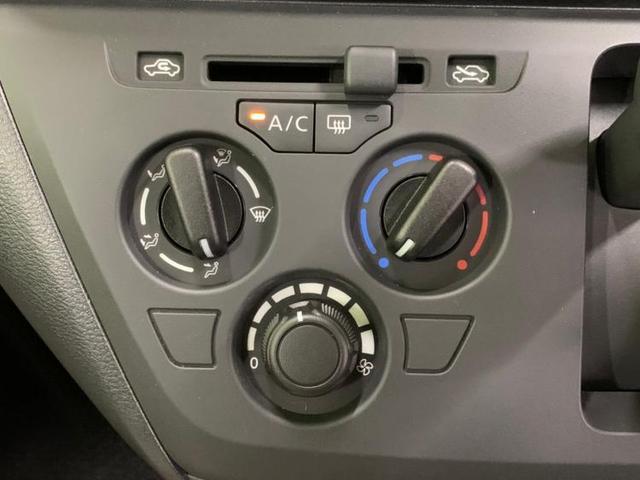 S 修復歴無 EBD付ABS 盗難防止システム キーレス(10枚目)