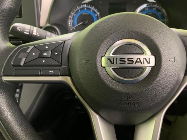S 修復歴無 EBD付ABS 盗難防止システム キーレス(15枚目)