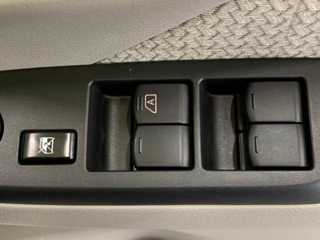 S 修復歴無 EBD付ABS 盗難防止システム キーレス(18枚目)