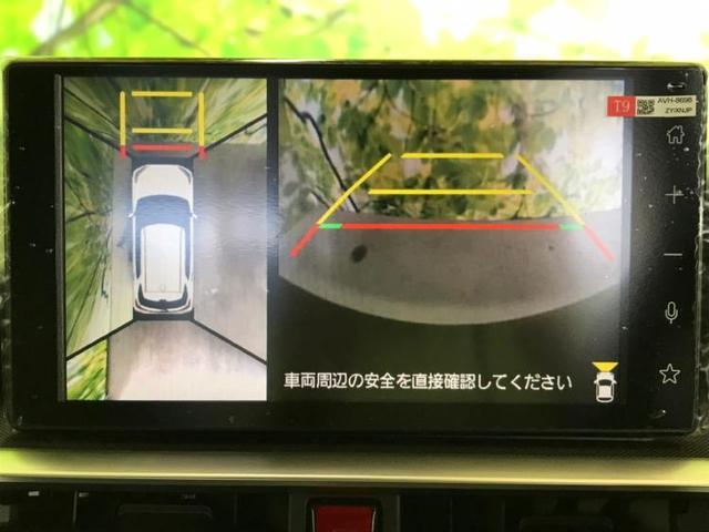 Z 衝突安全装置 車線逸脱防止支援システム 横滑り防止装置 盗難防止システム パーキングアシストバックガイド フロントモニター 地上波デジタルチューナー Bluetooth接続 エアバッグ(9枚目)