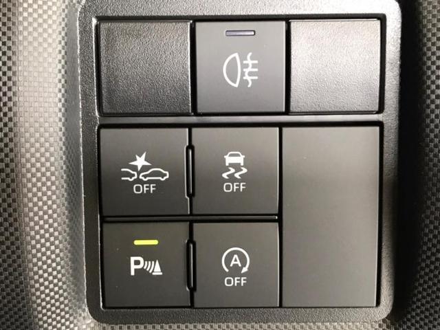 Z 衝突安全装置 車線逸脱防止支援システム 横滑り防止装置 盗難防止システム パーキングアシストバックガイド フロントモニター 地上波デジタルチューナー Bluetooth接続 エアバッグ(12枚目)