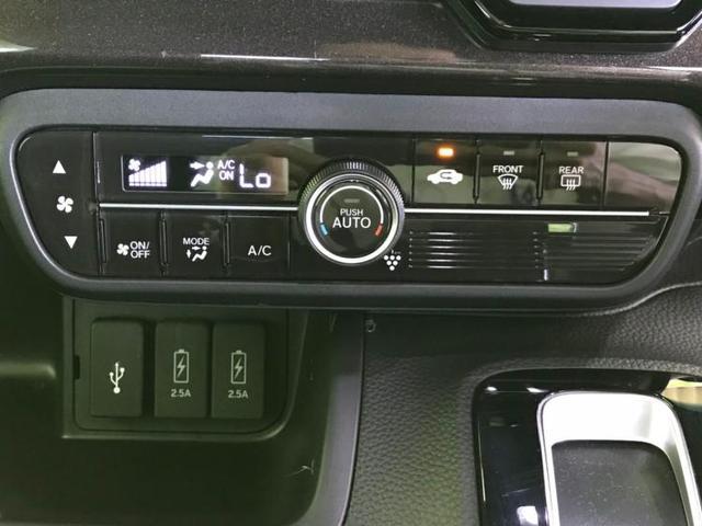 G・EXホンダセンシング 衝突被害軽減ブレーキ 車線逸脱防止支援システム 横滑り防止装置 盗難防止システム クルーズコントロール バックモニター ドライブレコーダー 両側電動スライドドア エアバッグ アイドリングストップ(17枚目)