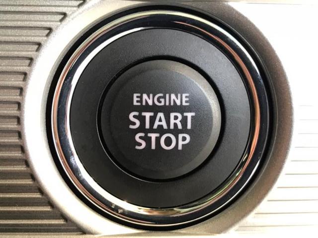 ハイブリッドXSターボ 衝突被害軽減ブレーキ 車線逸脱防止支援システム 横滑り防止装置 盗難防止システム バックモニター EBD付ABS アルミホイール ヘッドランプLED アイドリングストップ エンジンスタートボタン(15枚目)