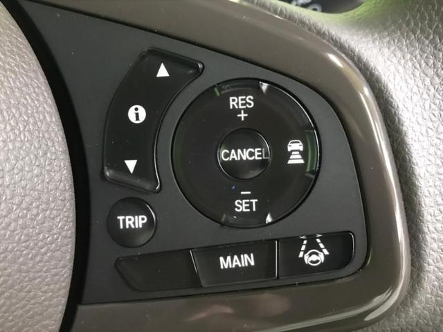 Gホンダセンシング 修復歴無 ヘッドランプLED アイドリングストップ 2列目分割可倒 エアバッグ ABS 衝突被害軽減ブレーキ 車線逸脱防止支援システム 横滑り防止装置 盗難防止装置 クルーズコントロール ETC(9枚目)