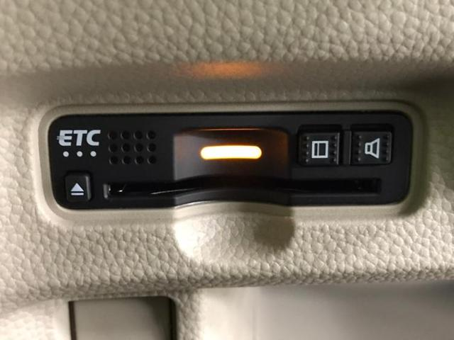 Gホンダセンシング 修復歴無 ヘッドランプLED アイドリングストップ 2列目分割可倒 エアバッグ ABS 衝突被害軽減ブレーキ 車線逸脱防止支援システム 横滑り防止装置 盗難防止装置 クルーズコントロール ETC(10枚目)