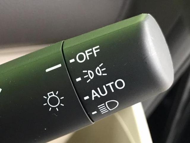 Gホンダセンシング 修復歴無 ヘッドランプLED アイドリングストップ 2列目分割可倒 エアバッグ ABS 衝突被害軽減ブレーキ 車線逸脱防止支援システム 横滑り防止装置 盗難防止装置 クルーズコントロール ETC(11枚目)