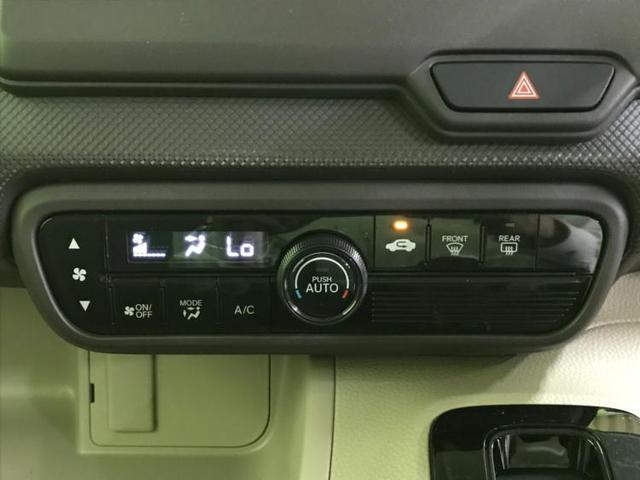 Gホンダセンシング 修復歴無 ヘッドランプLED アイドリングストップ 2列目分割可倒 エアバッグ ABS 衝突被害軽減ブレーキ 車線逸脱防止支援システム 横滑り防止装置 盗難防止装置 クルーズコントロール ETC(17枚目)