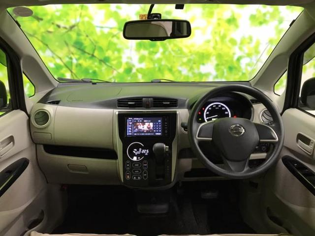 X 修復歴無 社外メモリーナビ フリップダウンモニター社外7インチ 4WD 定期点検記録簿 禁煙車 ユーザー買取車 エアバッグ EBD付ABS 盗難防止装置 パーキングアシスト 全方位モニター ETC(4枚目)