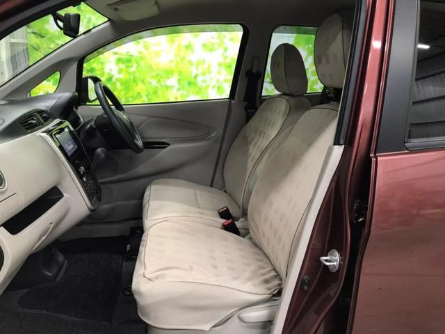 X 修復歴無 社外メモリーナビ フリップダウンモニター社外7インチ 4WD 定期点検記録簿 禁煙車 ユーザー買取車 エアバッグ EBD付ABS 盗難防止装置 パーキングアシスト 全方位モニター ETC(5枚目)