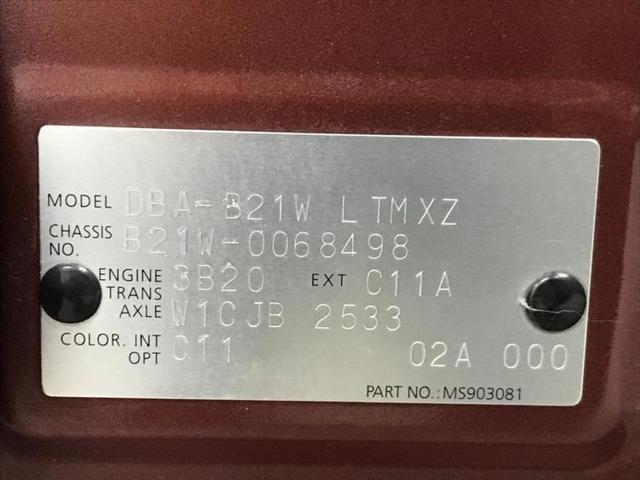 X 修復歴無 社外メモリーナビ フリップダウンモニター社外7インチ 4WD 定期点検記録簿 禁煙車 ユーザー買取車 エアバッグ EBD付ABS 盗難防止装置 パーキングアシスト 全方位モニター ETC(13枚目)