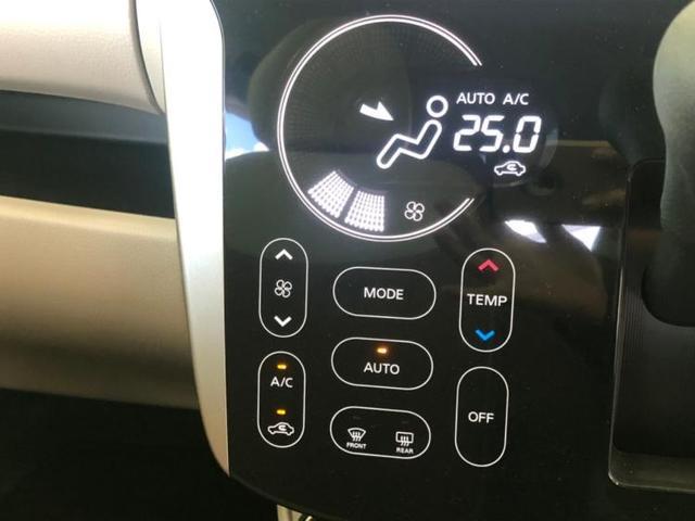 M e-アシスト プラスエディション 修復歴無 ワンオーナー 禁煙車 純正メモリーナビ アイドリングストップ キーレス ベンチシート 2列目シート形状分割可倒 ユーザー買取車 エアバッグ EBD付ABS 衝突安全装置 バックモニター(12枚目)