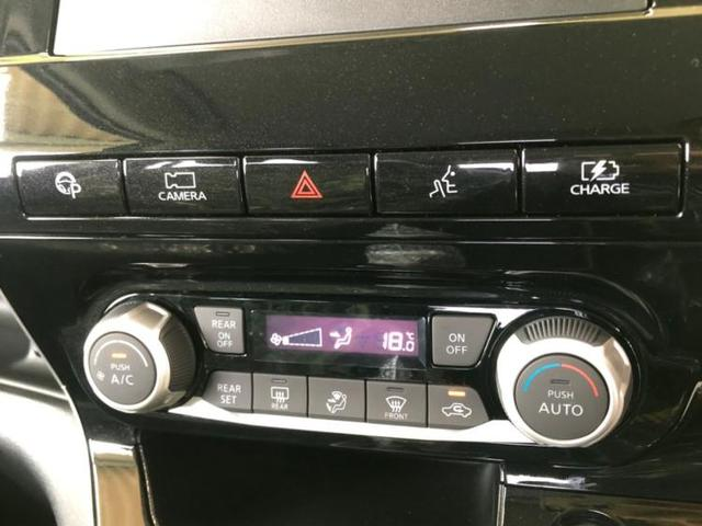 e-パワー ハイウェイスターV 修復歴無 登録済未使用車 プロパイロット アルミホイール ヘッドランプLED 3列目シート形状分割可倒 エアバッグ EBD付ABS 衝突安全装置 車線逸脱防止支援システム 盗難防止装置 全方位モニター(14枚目)