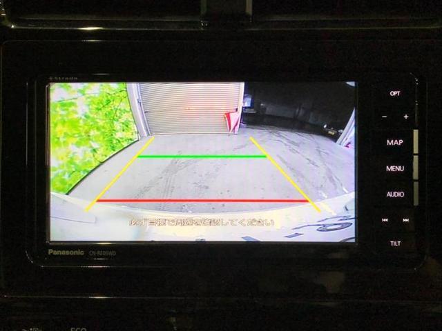 Sセーフティプラス 純正ナビ・プリクラッシュセーフティ SDナビ アルミホイール ETC フルセグヘッドライトLED キーレスアイドリングストップ パーキングアシスト(自動操舵) バックモニターセキュリティアラーム(11枚目)