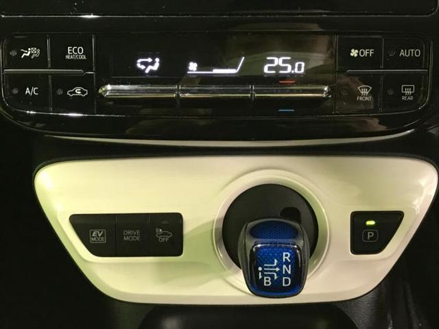 Sセーフティプラス 純正ナビ・プリクラッシュセーフティ SDナビ アルミホイール ETC フルセグヘッドライトLED キーレスアイドリングストップ パーキングアシスト(自動操舵) バックモニターセキュリティアラーム(12枚目)