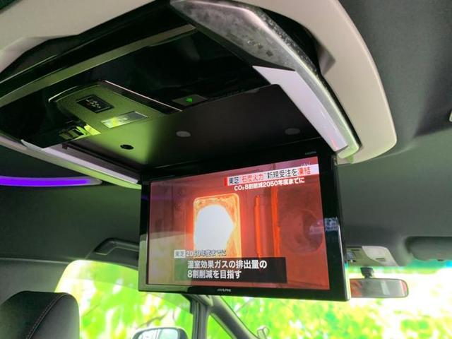2.5S Aパッケージ タイプブラック SDナビ アルミホイール ETC エアロ 両側電動スライドドアフルセグ リアTV ヘッドライトLEDキーレス 電動バックドア ハーフレザー 衝突被害軽減ブレーキ パーキングアシスト バックモニター(14枚目)