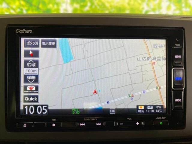 スタンダード・ローダウンL アイドリングストップ フロントベンチシート パワーステアリング オートライト ワンオーナー 取扱説明書・保証書 盗難防止システム パーキングアシスト バックモニター ETC 社外7インチメモリーナビ(9枚目)