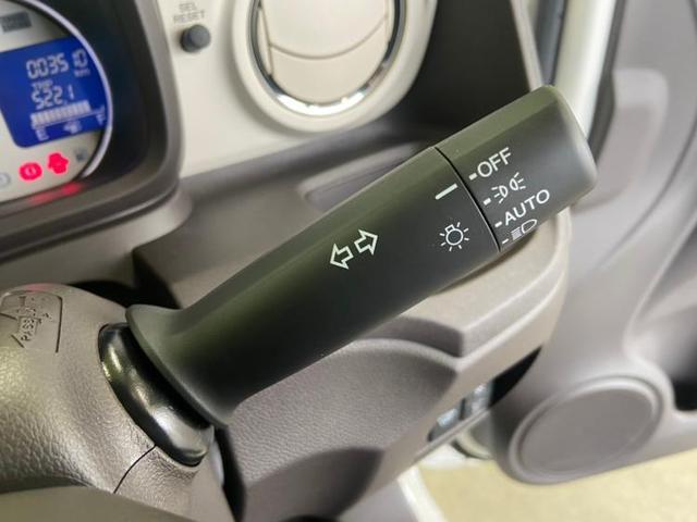 スタンダード・ローダウンL アイドリングストップ フロントベンチシート パワーステアリング オートライト ワンオーナー 取扱説明書・保証書 盗難防止システム パーキングアシスト バックモニター ETC 社外7インチメモリーナビ(16枚目)